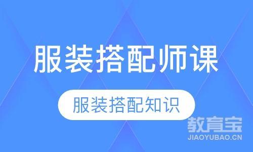 广州服装制版培训