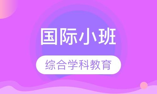 深圳宝宝早教课程