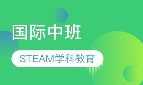 深圳高端幼儿园