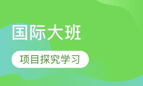 深圳儿童早教班