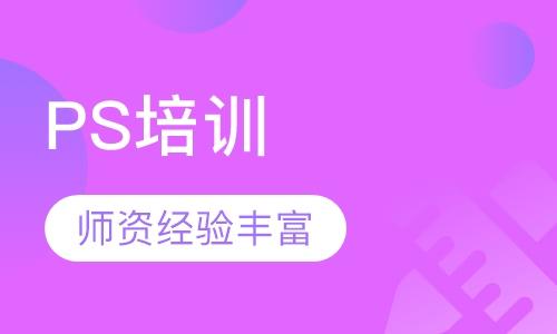 上海装修装潢培训