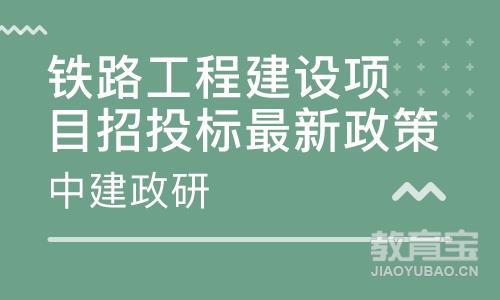 北京工程合同管理师辅导班