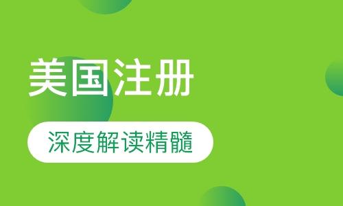 重庆会计从业资格证考前培训