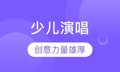 武汉少儿表演学校