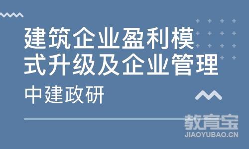 北京投资项目管理师考试培训机构