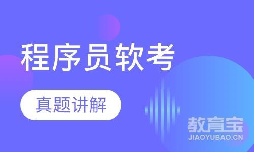 广州软件开发的课程