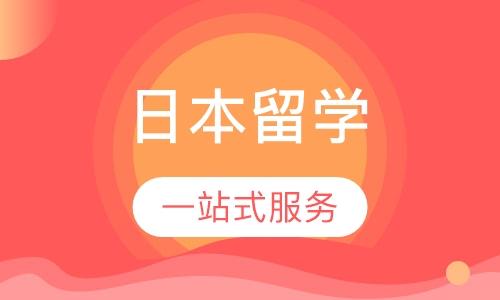 佛山咨询韩国留学