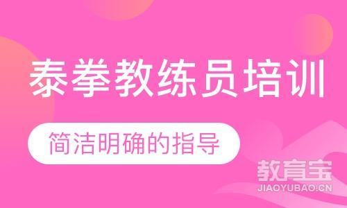 广州专业拳击培训