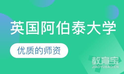 北京影视动漫培训