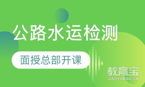 武汉公路造价师课程