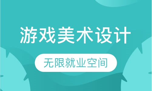 天津动漫游戏设计学校