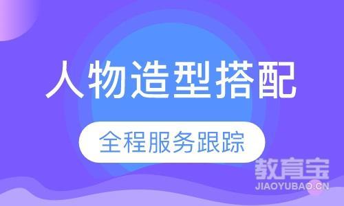 广州服装打版短期培训