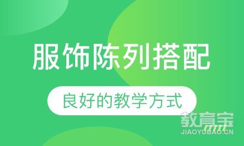 广州服装设计软件培训