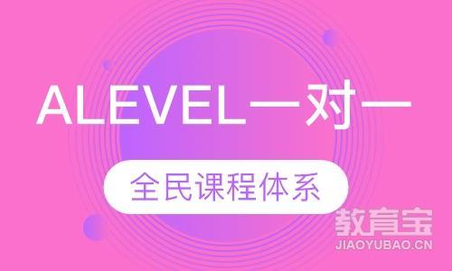 西安a-level培训