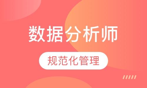上海oracle培训费用