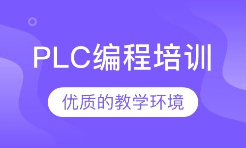重庆机械模具设计培训
