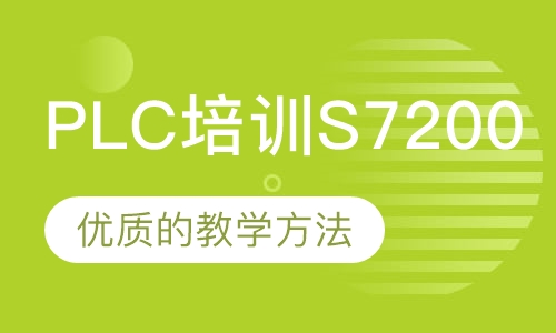 重庆学模具设计培训学校