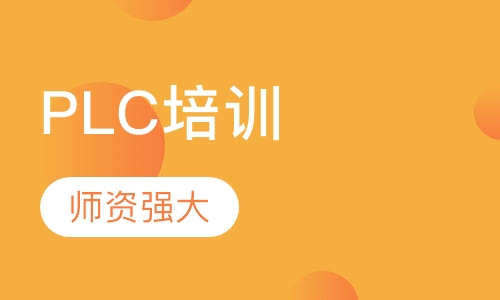 重庆ug注塑模具设计培训