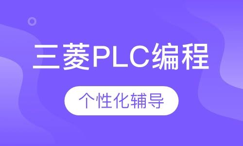 重庆模具3d设计培训