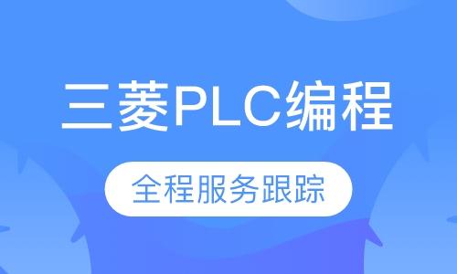 重庆模具设计制造培训