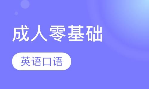 郑州sat1对1辅导