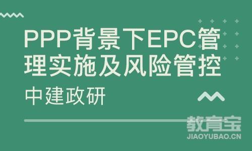 北京注册咨询工程师培训班