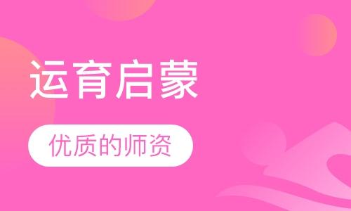 济南轮滑培训课程