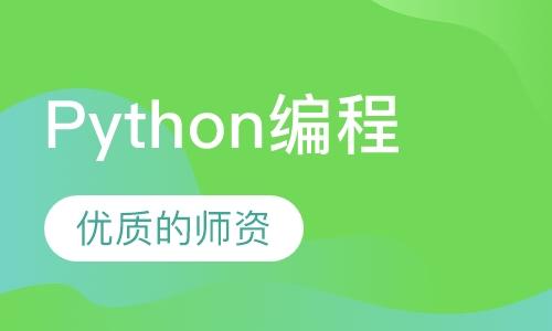 郑州幼儿编程教育