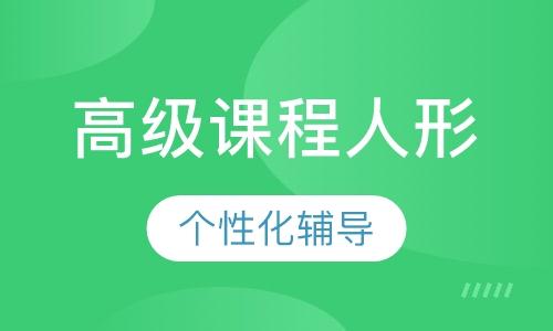 郑州儿童计算机编程培训