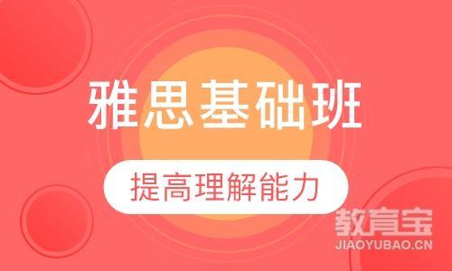 广州教托福外教