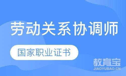 广州黄埔大道西资格认证培训课程排行