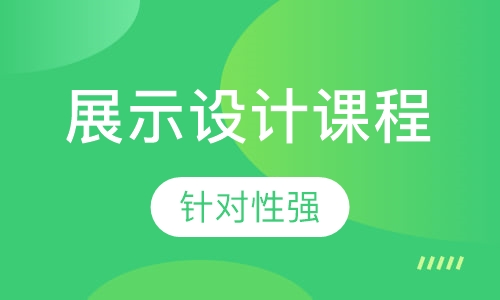 广州快速学习平面设计