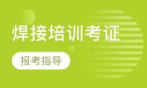 广州机电技师培训