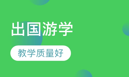 天津中小学寒假辅导中心