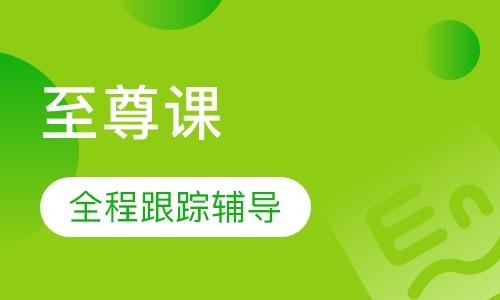 深圳成人三级英语培训班