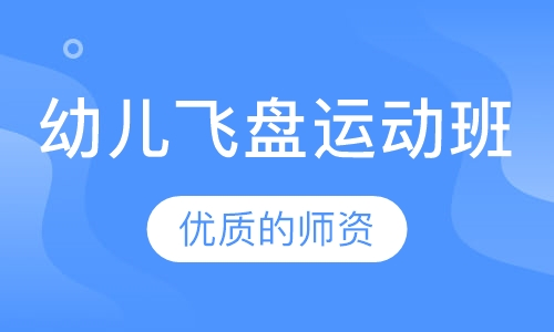 深圳户外活动培训