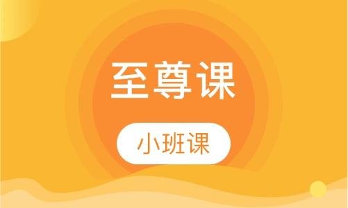 深圳成人英文培训