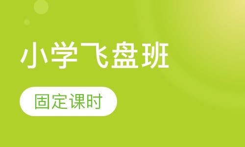 深圳户外活动培训学校