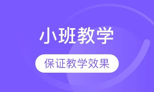 廣州形體芭蕾專業培訓課程