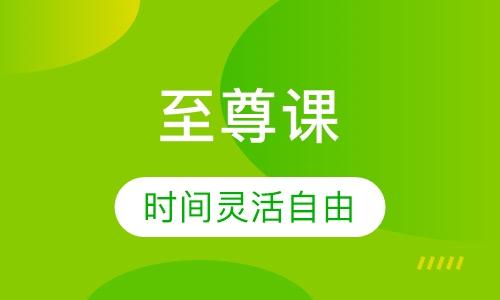 深圳成人英语三级培训班