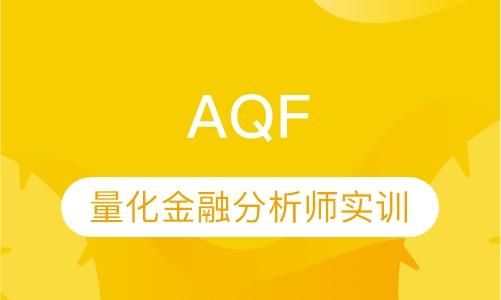 上海金融分析师培训学校