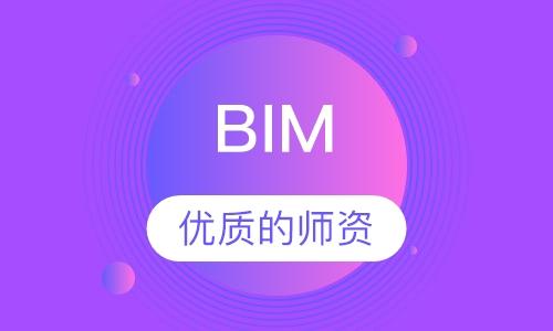 深圳一级建造师考试培训课程