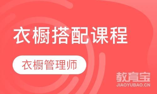 杭州时装设计培训班