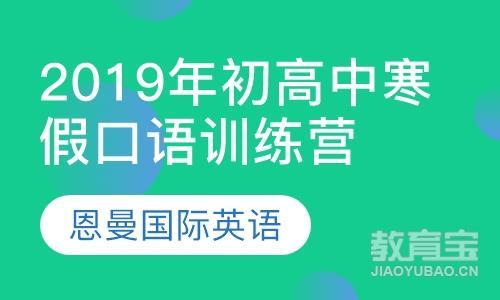 天津一对一全外教英语培训