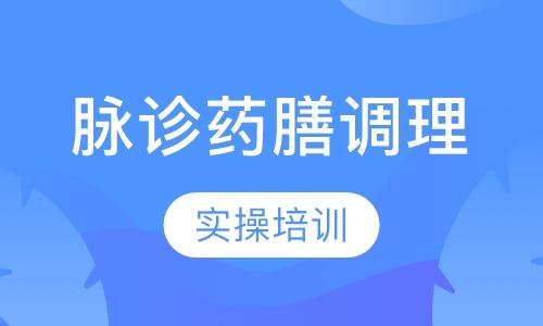深圳针灸师培训