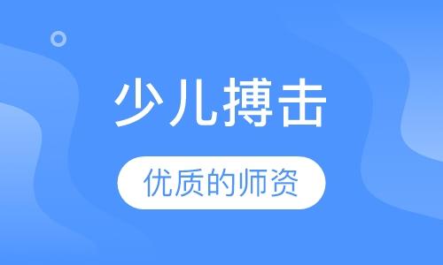 广州拳击课程