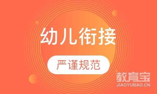 郑州全托中心