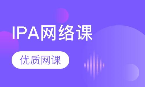 深圳国际注册汉语教师资格证考试培训