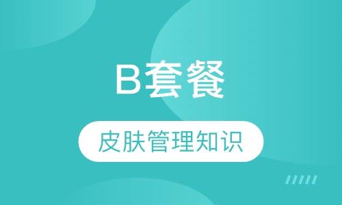 广州美发培训中心