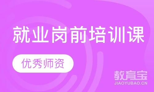 深圳国际汉语教师资格证培训
